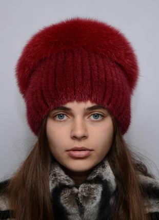 "Женская вязанная норковая шапка ""водопад"" марсал"