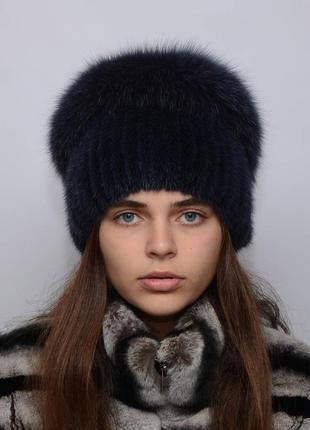 """Женская вязаная норковая шапка """"водопад"""" синий"""
