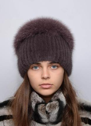 "Женская вязанная норковая шапка ""водопад"" чайная роза"