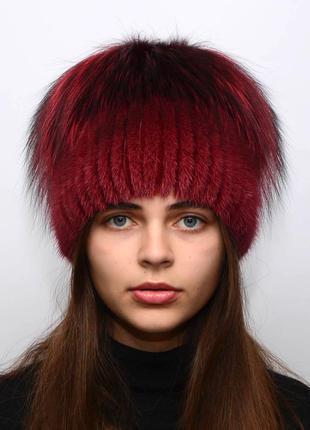 Женская вязанная норковая шапка звёздочка марсал