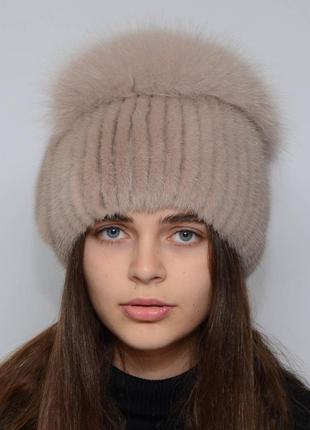 Женская зимняя норковая шапка спираль капучино