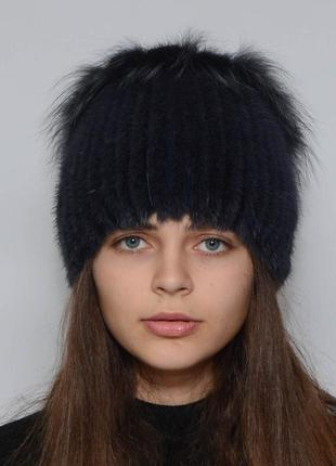 Женская зимняя норковая шапка петли тёмно синий