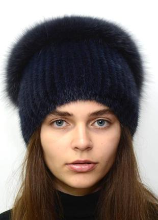 Женская зимняя вязаная норковая шапка стрекоза тёмно синий