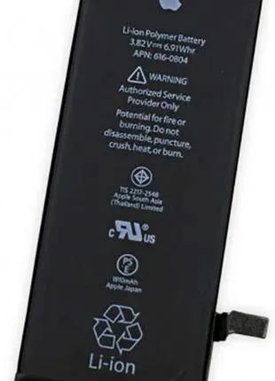 Аккумулятор для телефона Apple iPhone 6 (1810 mAh)