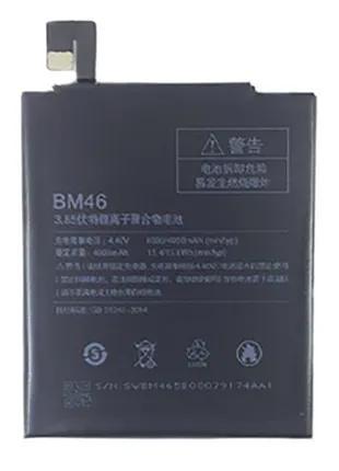 Аккумулятор для телефона Xiaomi Redmi Note 3 / BM46 (4000 mAh)