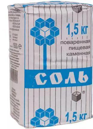 Соль фас. по 1,5 кг, соль йод по 1,5 кг, соль экстра 1 кг