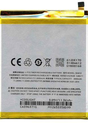 Аккумулятор для телефона Meizu M5S / BA612 (3000 mAh)