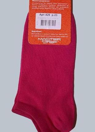 Носки женские малиновые, укороченные, размер 25 / 37-39р.