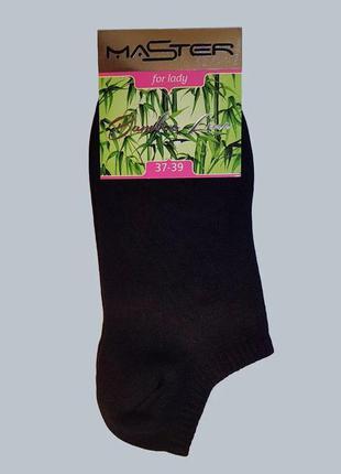 """Носки женские черные, укороченные """"бамбук"""", размер 23 / 35-37р."""