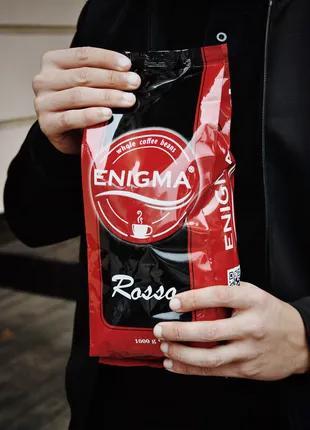 Enigma Rosso
