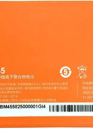 Аккумулятор для телефона Xiaomi Redmi Note 2 / BM45 (3020 mAh)