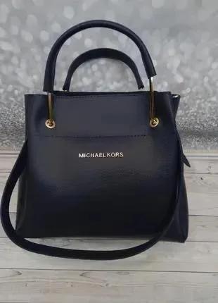 Синяя сумка Майкл Корс с косметичкой