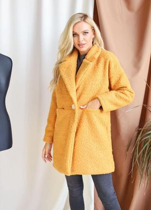Женское пальто каракуль