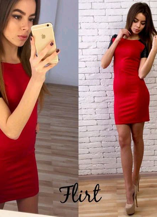 Платье (13)