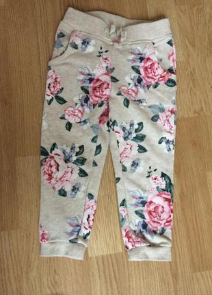 Очень красивые штаны