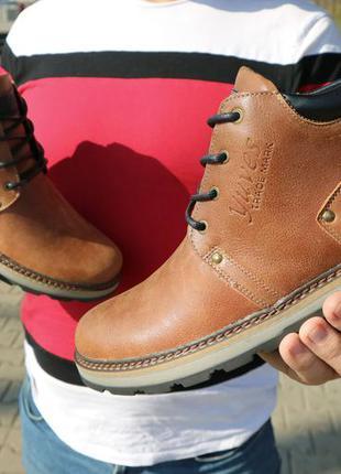 Мужские ботинки кожаные зимние рыжие yuves 781