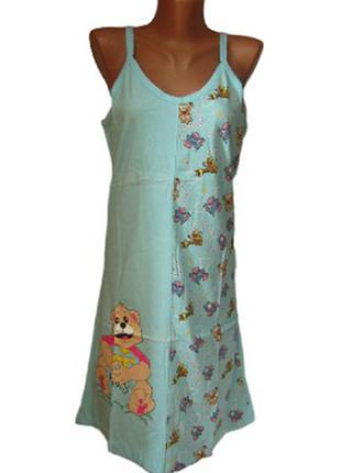 Ночная сорочка, домашний сарафан, одежда для сна