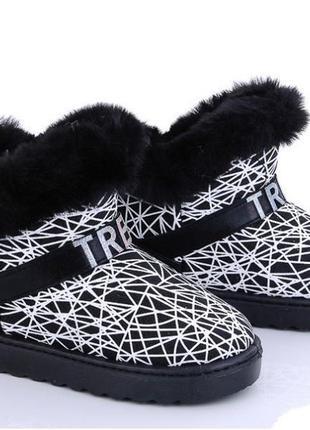 Детские угги, зимние ботинки для девочки