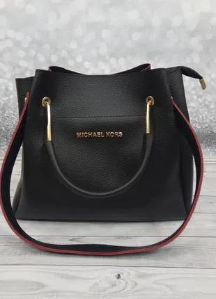 Черная сумка Майкл Корс с косметичкой