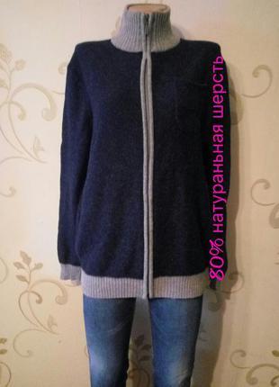 80% натураньная шерсть . стильный свитер кофта с высоким горло...