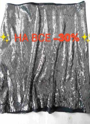 Шикарна вечірня святкова мини юбка спідниця пайетки від orsay ...