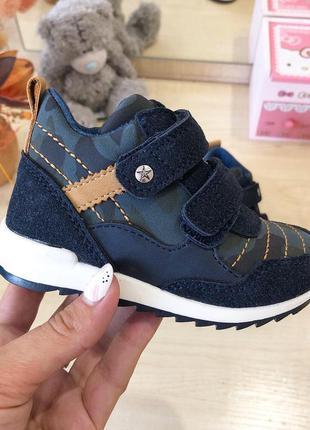 Ботинки хайтопи ботиночки!