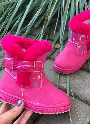Ботинки ботиночки зима 2020