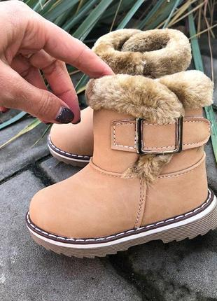 Ботинки сапоги угги зима 2020