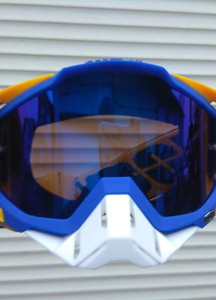 Очки маска для мотокросса 100% сине-желтая с защитой носа