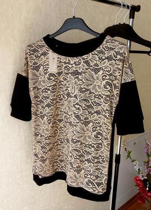 Женская ажурная футболка