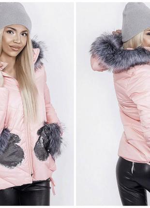 Куртка женская зимняя с пышным мехом