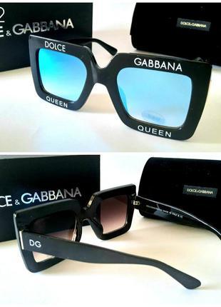 Женские очки оверсайз квадраты зеркальные голубые в черной оправе