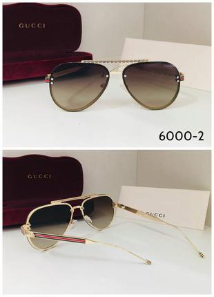 Стильные солнцезащитные очки авиаторы коричневые линзы градиент