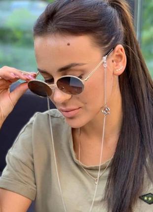 Солнцезащитные очки с цепочкой