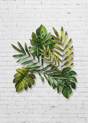 Металлическое панно Листья 80 см. зеленое BST 480548