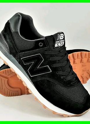 New Balance 574  р41-46