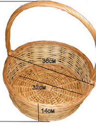 Подарочная корзинка для упаковки корпоративных подарков 38см