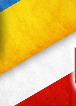 Польские приглашения | Сезонное