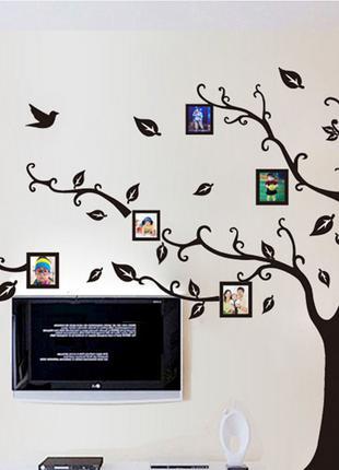 Интерьерная наклейка на стену. Большое черное дерево ПВХ