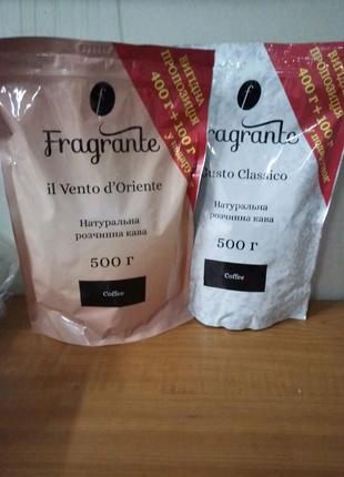Настоящий экстракт кофе сублимированный растворимый 500 грм.