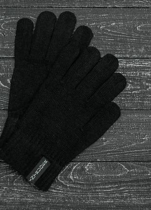 Перчатки зимние купить