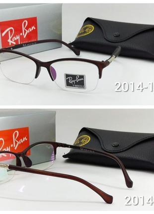 Очки для работы за компьютером полуободковые матовая оправа