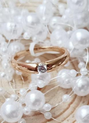 Позолоченное кольцо хр