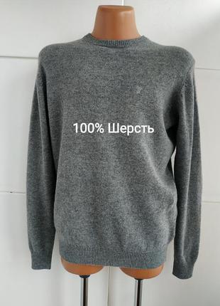 Теплый мужской шерстяной свитер james pringle серого цвета