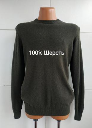 Теплый мужской шерстяной свитер james pringle  оливкового цвета
