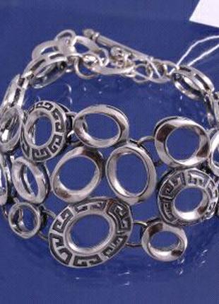 Серебрянный браслет.