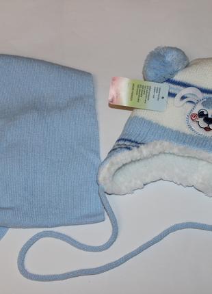 Детская шапка на меху с шарфом