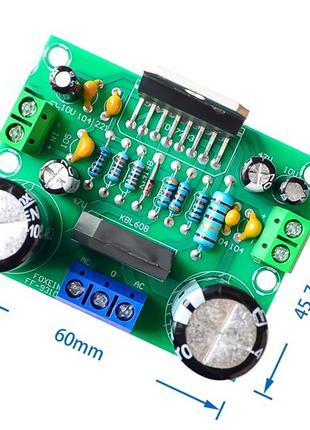 Усилитель на TDA7293 140W