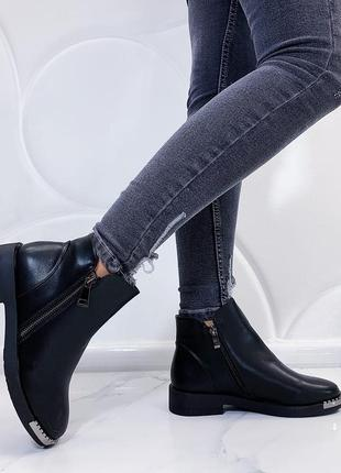 Красивенные ботиночки новинка