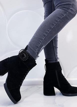 Красивенные ботинки на удобном каблучке